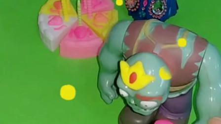 亲子育儿幼教玩具:小雪儿的生日蛋糕被僵尸换走了,你能送一个