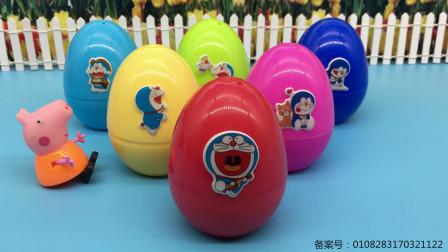 小猪佩奇分享哆啦A梦玩具彩蛋