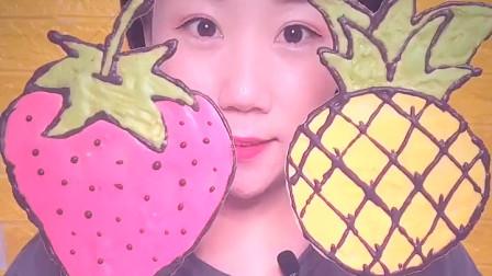 不一样的儿童美食,草莓菠萝巧克力