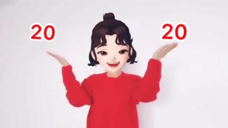 2020是浪漫的一年,祝大家发大财!