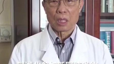 钟南山为抗疫前线医务人员打气:你们的家事急事心事,我们来解决!