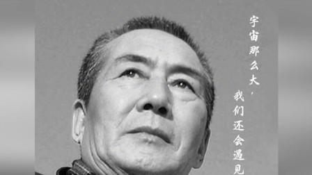著名表演艺术家杜雨露 因肺癌病逝家中享年79岁