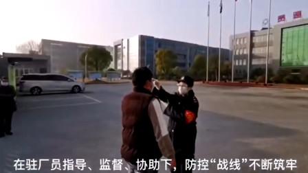 南京市高淳区市场监管局积极护航企业复工复产