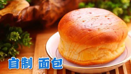 在家自己做面包,注意这3点,就不会失败,成为烘焙高手
