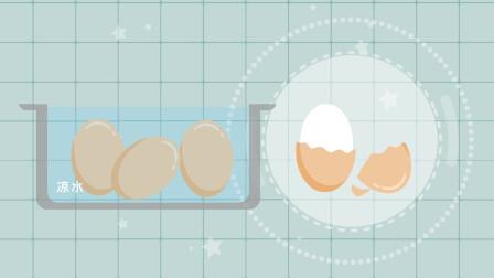 同学们,为什么煮熟的鸡蛋在凉水里浸泡过后蛋壳就好剥了?