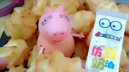 猪妈妈要给佩奇做泡芙,泡芙里连奶油都没有,原来都是乔治搞的鬼!