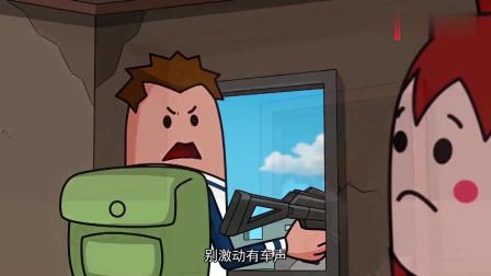 搞笑吃鸡动画:狙神马可波400米枪枪爆头,车神瓦特却把队友碾死