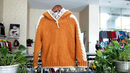 依可爱纯手工  镶色带帽中性卫衣款毛衣 火焰 2 前片