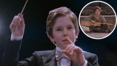 从街头卖艺到百人交响乐总指挥,这位11岁孤儿仅用半年!豆瓣8.3经典电影《八月迷情》