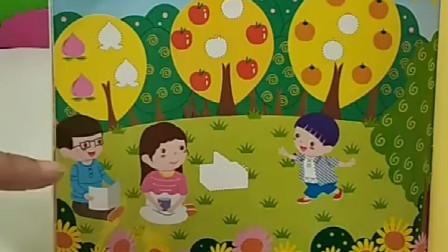 小明一家去野餐了,发现水果篮丢了,大头要帮小明找水果