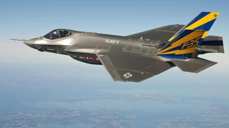 五代机标配,F-35的锯齿化喷嘴和歼-20的有明显不同,哪个更厉害?