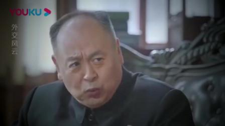 外交风云总理又来挖墙角,陈老还没反应过来,人都被挖走了
