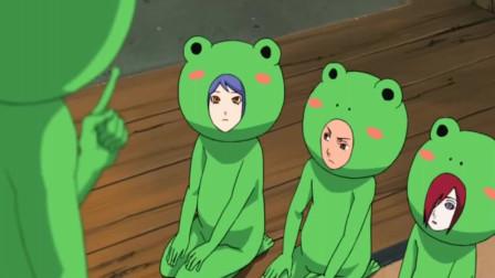 自来也为老不尊,自己喜欢青蛙,给徒弟也扮成青蛙
