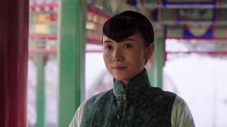 六子第一次见到凤至,眼睛就直勾勾的,立马和父亲说要娶她