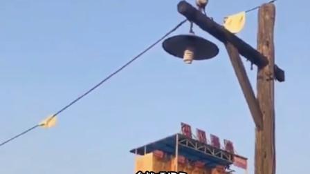 搞笑视频:我就想问下 电线上那两张飞饼几个意思