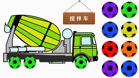 有趣的组装 用彩色足球给汽车当轮子