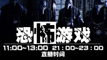 【直播录屏444】2020-02-23 小镇惊魂2