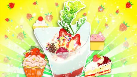 草莓慕斯蛋糕的趣味做法,快diy自己的小蛋糕吧