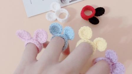 棉柔朵朵编织小屋  卡通戒指,指环编织视频教程