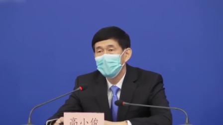 """北京香山人头攒动,现在到""""撒欢儿""""的时候了吗? 北京卫健委回应"""