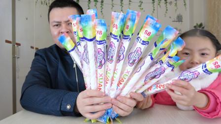 """父女开箱""""绚彩棉花糖"""",这么大的棉花糖你吃过吗?"""