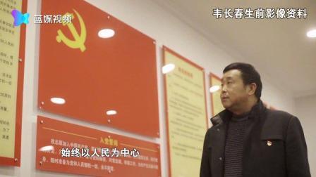 快来观看浙江卫视分享的视频
