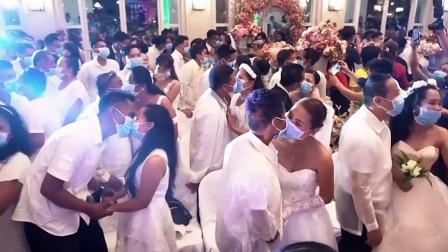 实拍:菲律宾220对新人不惧疫情办集体婚礼 戴口罩接吻念誓词