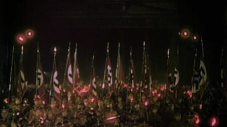 BBC纪录片《二战全史》,第一集新德国1933-1939,第一部分