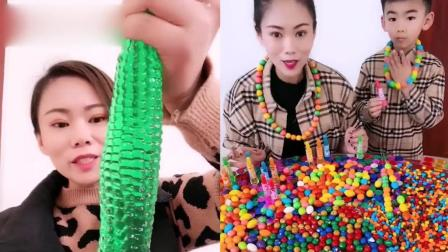 美女试吃:彩色糖果、果冻玉米,看着超过瘾,是我向往的生活
