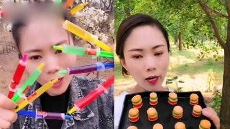 小姐姐试吃:彩色零食、汉堡糖果,看着超过瘾,是我向往的生活