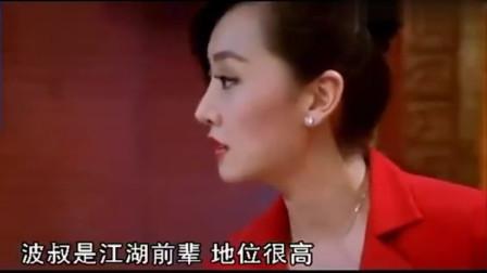 《金钱帝国》号称看一眼就会浑身发抖的女人,你见过吗?