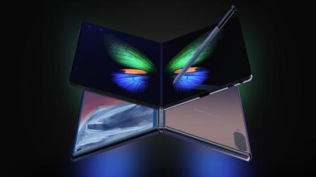 三星 Galaxy Fold 2 猜想:内外全面屏,S Pen 手写笔,美的不可方物