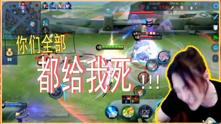 张大仙:玩这个英雄只要胆子大,随便越塔砍人!