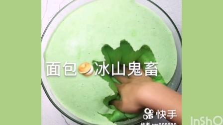 [slime]超好rua的饼干面包蛋糕山合集(剪去摸冰山)
