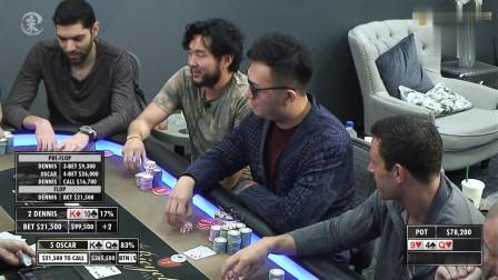 【小米德州扑克】MDCG现金桌2019 第4集