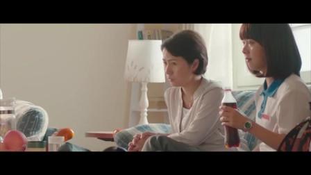 母亲看不上耿耿的班主任,耿耿一句话,让母亲沉默不语!