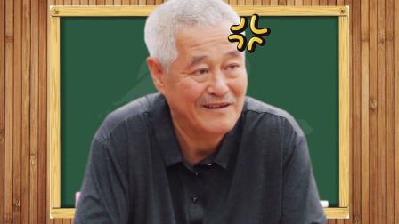 刘老根3:刘老根在线教,东北话随便唠!《东北话小课堂》第三讲