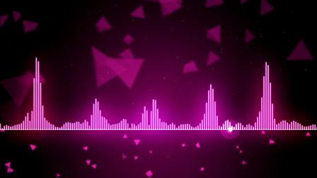 很舒服治愈系!你的答案 可视化波形Music 音频可视化  极度舒适