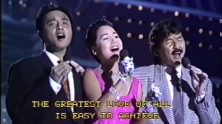 绝版神仙阵容,邓丽君、张国荣、梅艳芳等天王巨星同台献歌,赶快收藏!