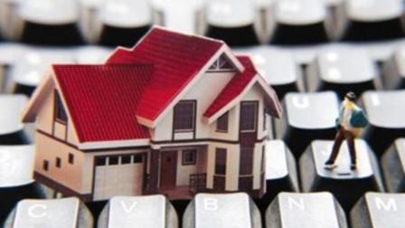 全国20省市发布房地产维稳政策,首现房贷首付比例下调