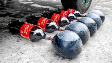 减压实验:汽车vs可口可乐 车轮下的各种声音超减压 请勿模仿