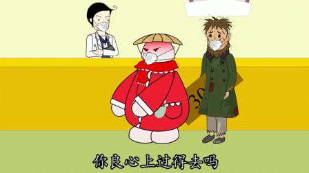 草帽肥肥:肥肥付出不要求回报,他愿意把自己的口罩送给需要的人