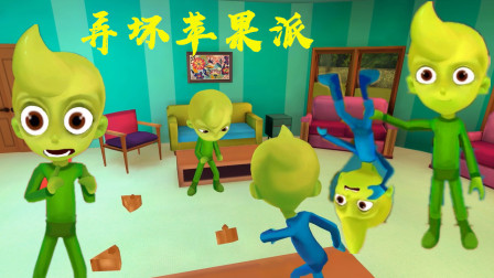 整蛊小兄弟02:哥哥做苹果派想自己偷偷吃,去搞点破坏