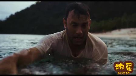 荒岛余生: 查克发现一个被淹的船员, 从他身上获得需要的东西!