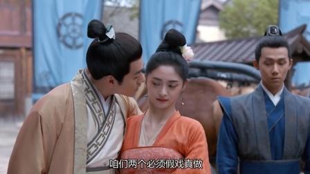 大唐女法医:冉颜萧颂为查案,假戏真做,这下苏伏要变柠檬精了!