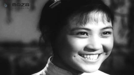 """经典怀旧老电影《柳堡的故事》,原声插曲""""九九艳阳天""""几代人的青春回忆!"""