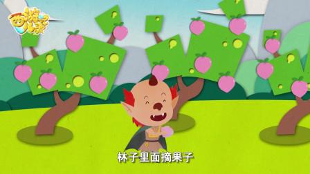 西游记儿歌纸片版:盘丝洞蜘蛛精 小妖巡山双享版