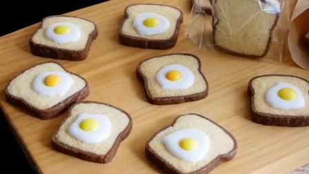 面点师教烤面包这样做,好吃又好看,蓬松柔软又香甜,孩子超喜欢