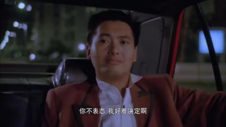 两个发哥,一个香港首富一个出租车司机