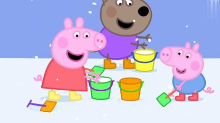 小猪佩奇:会走路的大雪人、大冬天吃雪糕